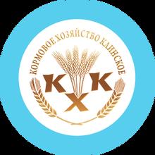 Кормовое хозяйство Клинское / Kxklin