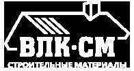 ООО «ВЛК-СМ»