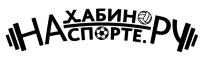 Нахабинонаспорте