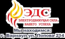 ООО «ЭДС»