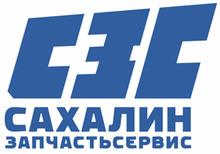 ООО «Сахалин-запчастьсервис»