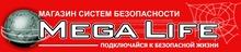 "Too Gipermarket Bezopasnosti / ООО «ПрогрессЭнерго+"""