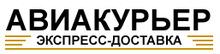 ООО «Авиакурьер Экспресс»