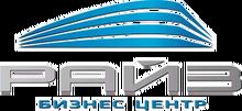 О бизнес центре Райз в Орле / ЗАО «Квантум»