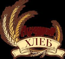 ООО «Лучший хлеб»