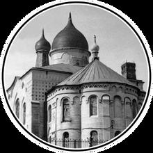 Gavrikovhram