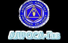 ОАО «Алроса-ГАЗ»