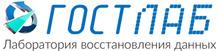ООО «ГОСТ.ЛАБ»