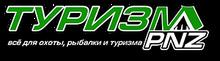 ТуризмПНЗ / ИП «Заплетин Александр Вячеславович»