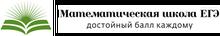 ИП Казаров Бениамин Агопович