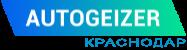 Avtogejzer Krasnodar / ООО «Алпартс»