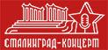 Stalingrad Koncert / ОАО «СТС»