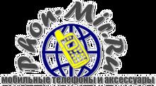 Магазин электроники и аксессуаров / ООО «Техмаркет»