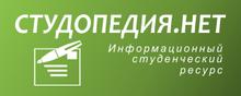 Studopedia
