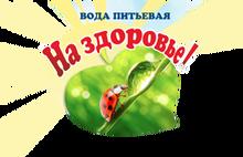 ООО «Аквамарина»