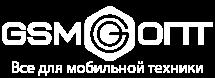 ООО «ЗИП-МТ»