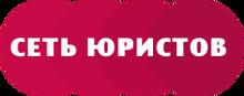 ИП «Костенко Александр Юрьевич»