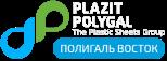 Poligal Vostok / ООО «Магазин Полимеров»