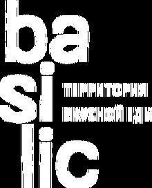 Basilic.kz Казахстан