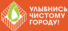 Тензор / АО «Мусороуборочная Компания»