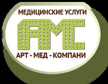 ООО «АРТ-МЕД-Компани»