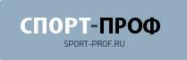 ООО «Спорт-Проф»