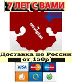 ООО «Плеяда»