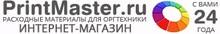 PrintMaster.ru