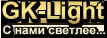 ИП «Кареев Юрий Анатольевич» / Gk Light