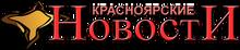 МБУ «Информационный Центр Красноярского Района»