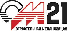 ООО «Строительная Механизация 21»