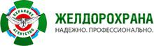 Иркутск / ООО ОА «Желдорохрана»