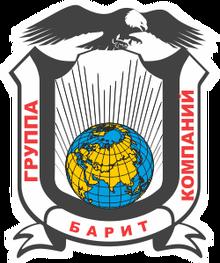 ООО «ОП «Барит»