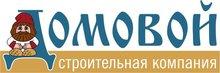 ООО «ВСК Домовой» / ООО «Воскресенская Строительная Компания Домовой»