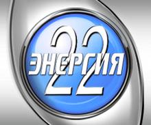 ИП «Антропов Сергей Павлович»