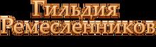 ИП «Вересов Аркадий Сергеевич»
