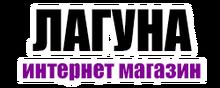 ИП «Камзина Ботагоз Айтпаевна»