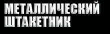 ИП «Попов Юрий Николаевич»