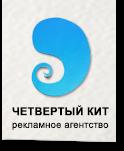 ООО «Студия «Четвертый КИТ»