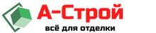 ООО «А-Строй»