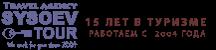 ИП «Сысоев Михаил Васильевич»