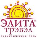 ООО «Элита Трэвэл»