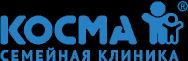ООО «Частная Клиника «КОСМА»