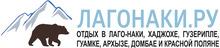 ООО «Лагонаки РУ»