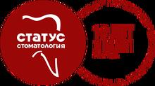 ООО «Статус Стоматология»