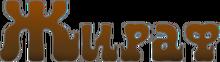 ООО «ККА «Жираф» / ООО «Консультационное Кадровое Агентство «ЖИРАФ»