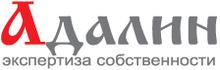 ООО «Адалин-ЭКСО» / ООО «Адалин-Экспертиза Собственности»