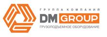 ООО «ДМ Групп»