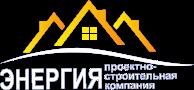 ООО ПСК «Энергия»