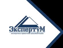 ООО «Экспертум»